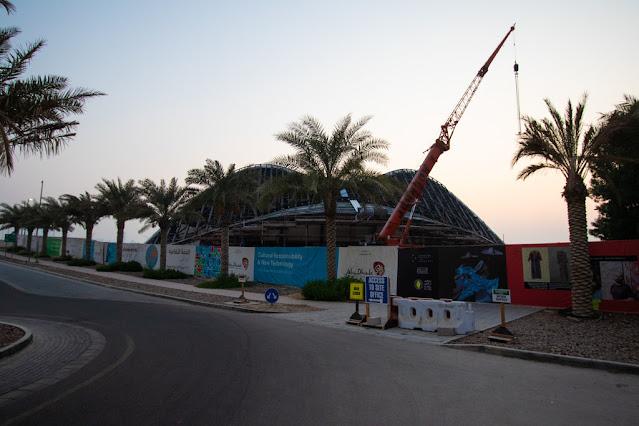 UAE pavilion-Abu Dhabi