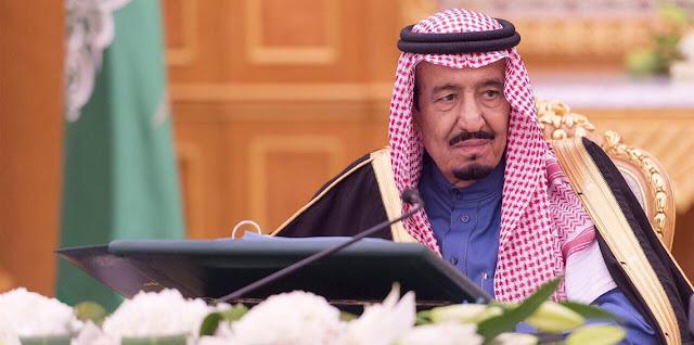 قائمة القرارات والأوامر الملكية الجديدة اليـوم الإثنين 26-2-2018 التغيرات التي أُجريت في مختلف قطاعات القوات المسلحة السعودية