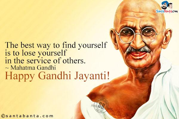 Gandhi Jayanti Quotes 2018