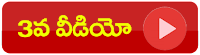 3rd saraliswaram