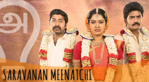 10 facts about Saravanan Meenatchi