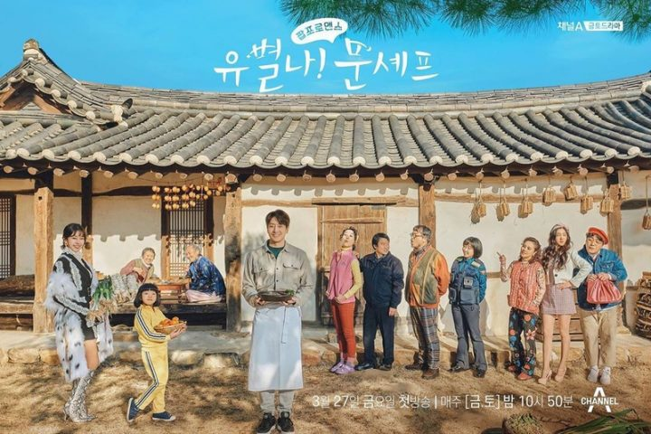 Download Drama Korea Eccentric Chef Moon Batch Sub Indo