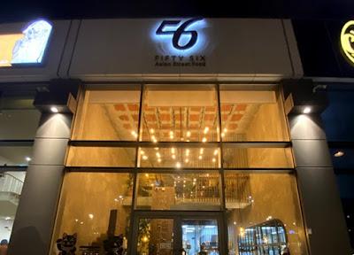 مطعم ستريت ٥٦ جدة - Street Fifty Six | المنيو ورقم الهاتف واوقات العمل