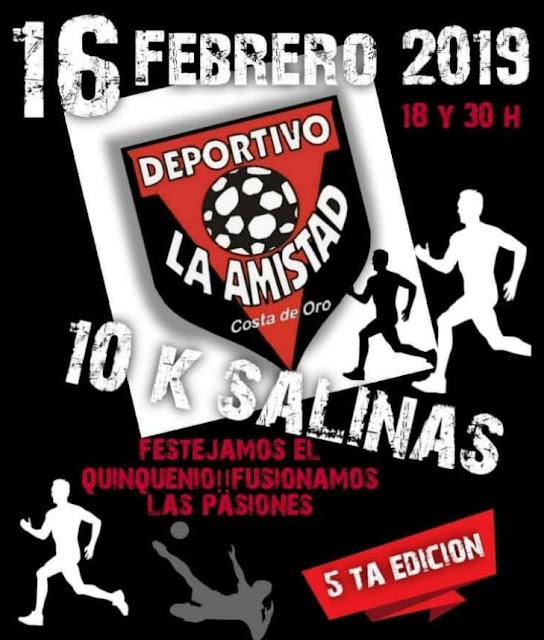 7k Salinas por Club Deportivo La Amistad (Salinas - Canelones, 16/feb/2019)