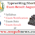 (Published) TNDTE Typewriting Shorthand Exam Result 2018 August @ tntcia.com
