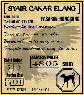 SYAIR HONGKONG 01-01-2020