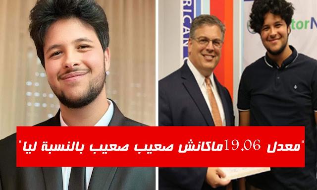 baha selmi  بهاء السالمي