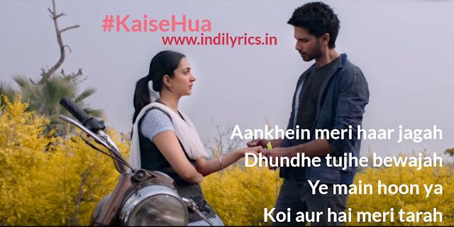 Kaise Hua | Shahid Kapoor | Kiara Advani | Pics | Kabir Singh | Photos | Quotes