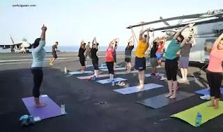 Yoga kya hai - योग क्या है ?