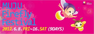 festival des lucioles à Muju en Corée du Sud