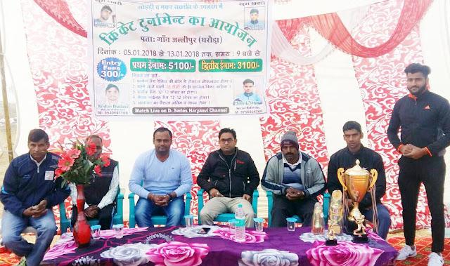 Young BJP leader Sudhir Nagar inaugurated Cricket Tournament in Alipore Gharoda