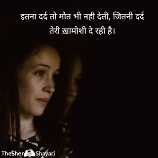 Best Two Line Shayari Ever