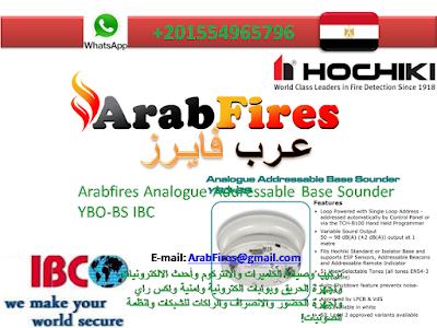 Arabfires Analogue Addressable Base Sounder Hotchiki YBO-BS IBC