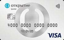 Кредитная карта Opencard