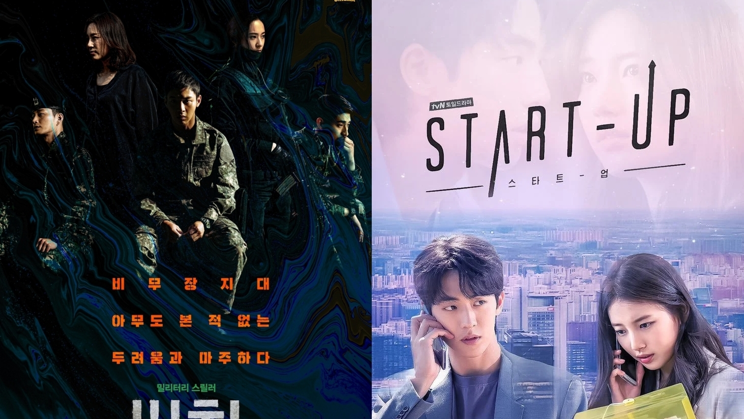 First Airing, This is Rating of 'Search' and 'Start-Up'