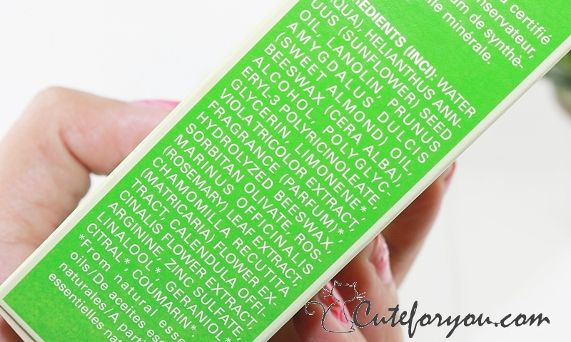 weleda skin food review, weleda skin food reseña, weleda skin food, karolina luke beauty blogger argentina, blog de maquillaje argentino, cute for you, cosmética orgánica, weleda, bblogers