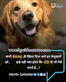 Good Morning Hindi Quotes | Good Morning Love Sms