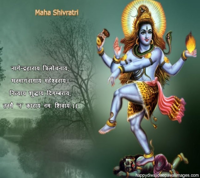 maha shivratri 2018 images wishes sms