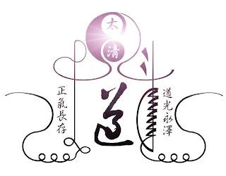 Sobre el pensamiento taoísta, cuatro diálogos de filosofía ficción, 3, Tomás Moreno