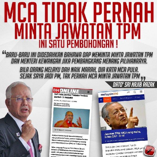 MCA Tidak Pernah Minta Jawatan TPM - Najib Razak #MCA