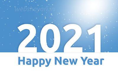 happy new year 2021 gif new year moving image