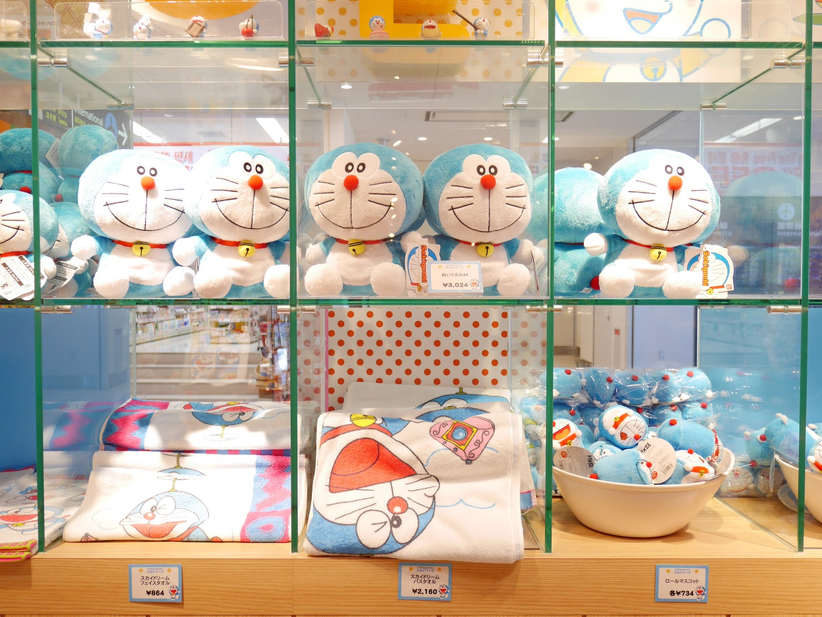Entry Bergambar Hokkaido Day 1 Media Panas Tcash Vaganza 17 Kk New Motif 2016 Everywhere Also Doraemon