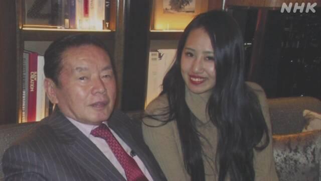 25-летняя девушка отравила престарелого мужа-миллионера, который славился своей любовью к красоткам