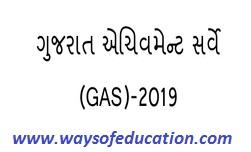 GUJARAT ACHIEVEMENT SURVEY (GAS)2019 GUIDELINE AND ALL SCHOOL LIST