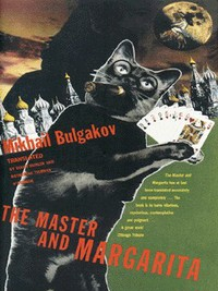 The Master and Margarita showed me just how easy it is to mess up a nation