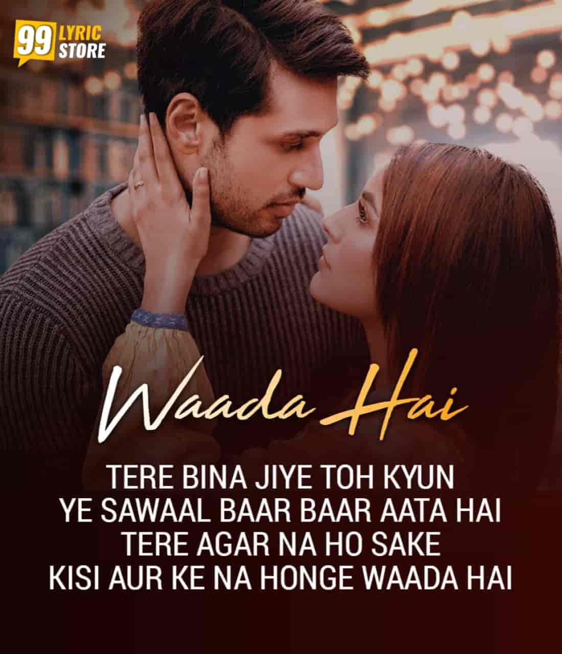 A very beautiful most awaited love hindi song Waada Hai has finally released which is sung in the melodious voice of Arjun Kanungo.
