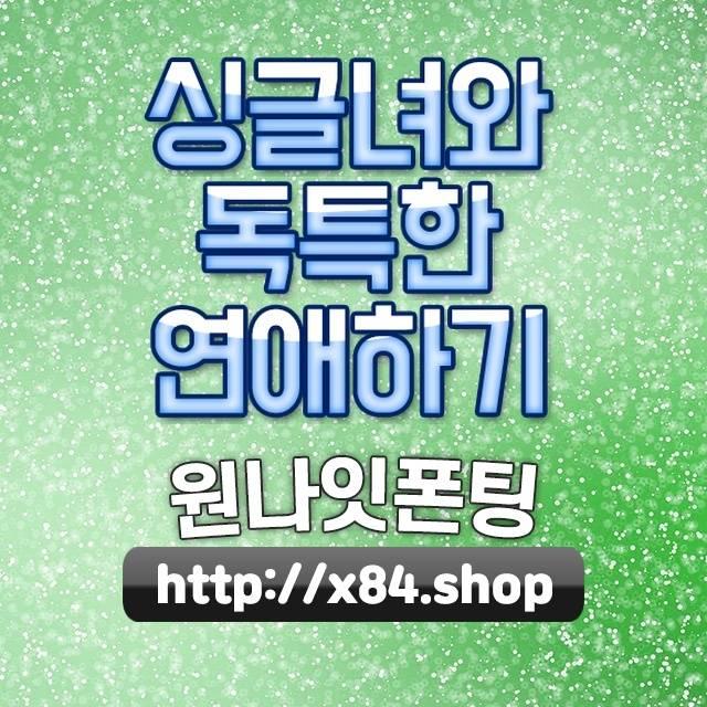 동현동IELTS학원