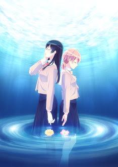 Manga 'Yagate Kimi ni Naru' Dapatkan Adaptasi Anime
