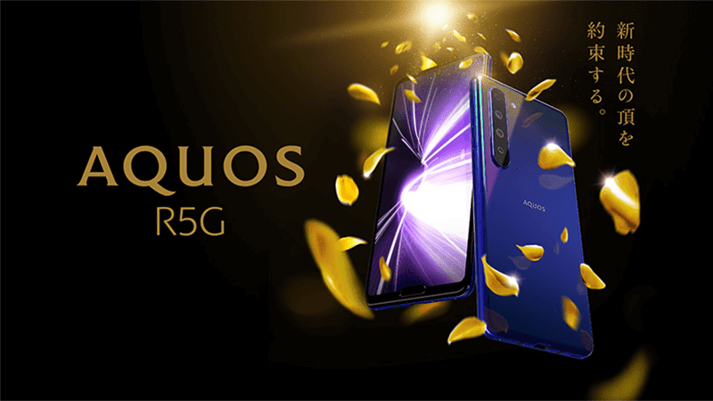 Sharp R5G is official, a flagship with QHD+ 120Hz screen, SD865 chip, and 8K video support