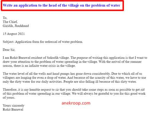 Write an application to the head of the village on the problem of water