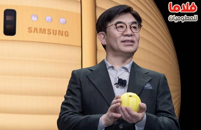 Samsung's Ballie