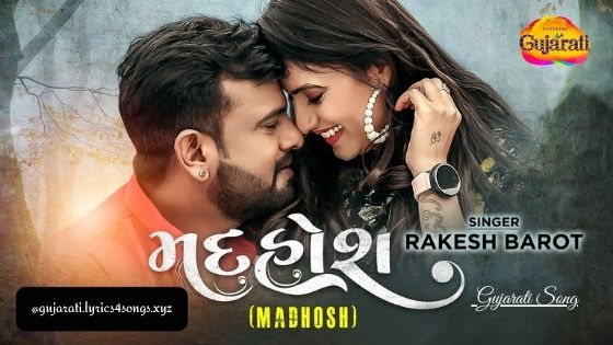MADHOSH LYRICS - Rakesh Barot   Gujarati.Lyrics4songs.xyz