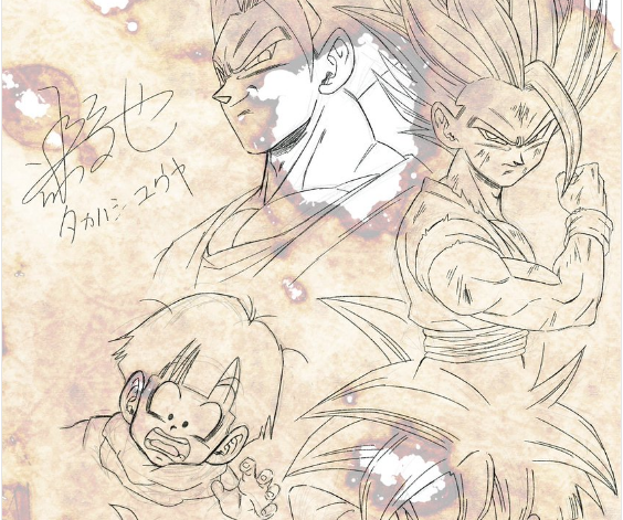 Dragon Ball' Animator Pays Special Salute  To Gohan