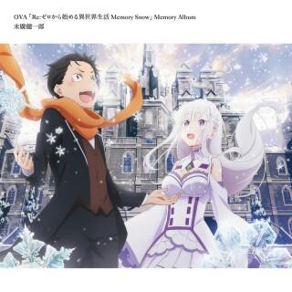 Insert song Re:Zero kara Hajimeru Isekai Seikatsu: Memory Snow