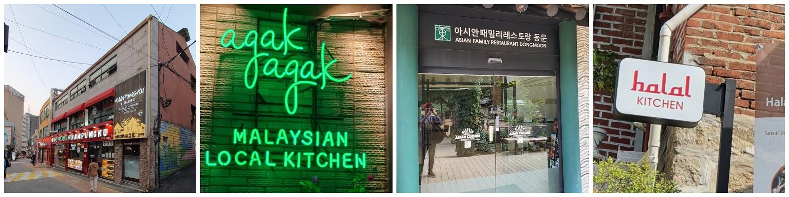 4 Restoran Halal Perlu Cuba Di Seoul, Korea.
