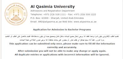 universitas al qasimia