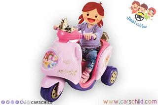 دراجات بنات صغار