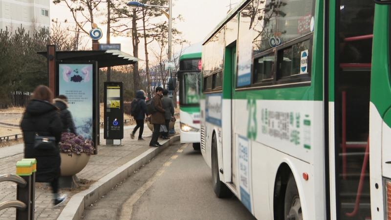 경기도, 광역 및 시내버스 7천495대 공공 와이파이 서비스 제공