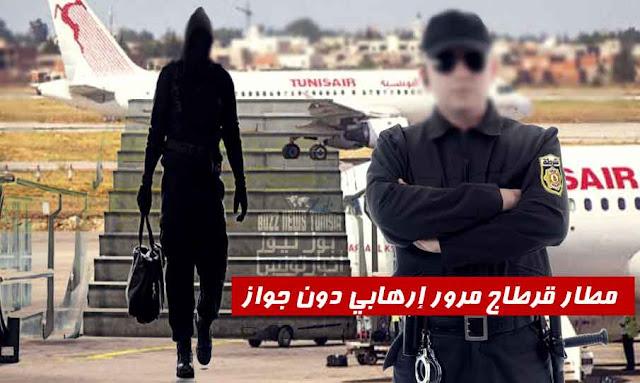 إقالة 5 مسؤولين أمنيين بعد تسلّل إرهابي خطير قادما من تركيا