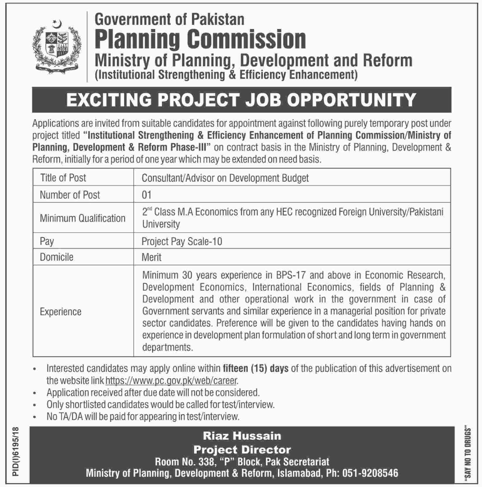 Jobs In Ministry of Planning Development & Reform