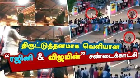 RAJINI and VIJAY Filght Scenes Leaked..Movie Team Shocked   Kaala   Thalapathy 62