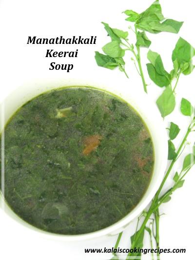 manathakkali keerai soup