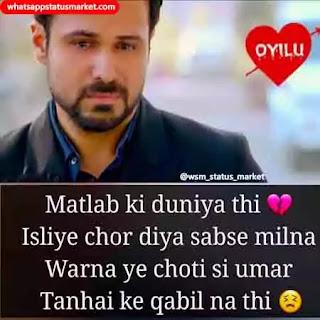 tanhai shayari image hd