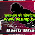 New Haryanvi Song 2017 पतला दुपट्टा Patla Dupatta By Sonika Singh, Sunny Lohchab