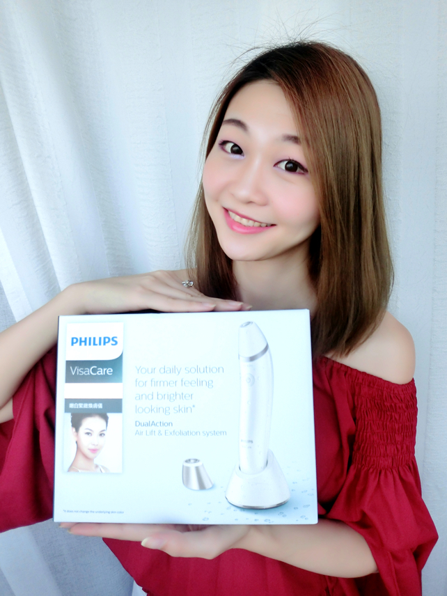 MySkinNeedsLiftUp, MySkinNeedsWorkOut, 5minsFaceYoga, 微晶亮白緊膚儀, VisaCarePrestige, PhilipsHK, skincare, lovecath, catherine, beauty, blogger, 夏沫, life.blogger, life., enjoy, 家用美容儀,