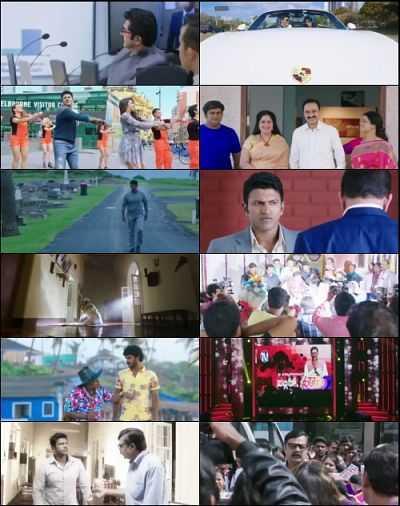 Kannada Full Movie Download